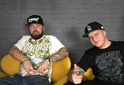 New Hungarian Hip-Hop documentary is coming with Akkezdet Phiai and Animal Cannibals – index.hu
